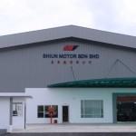 Shiun Motor Sdn Bhd