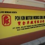 Poh Kin Motor Works Sdn Bhd